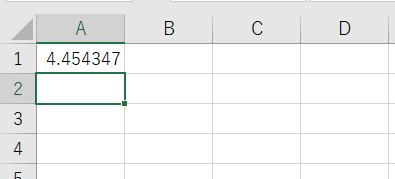 エクセル自然対数